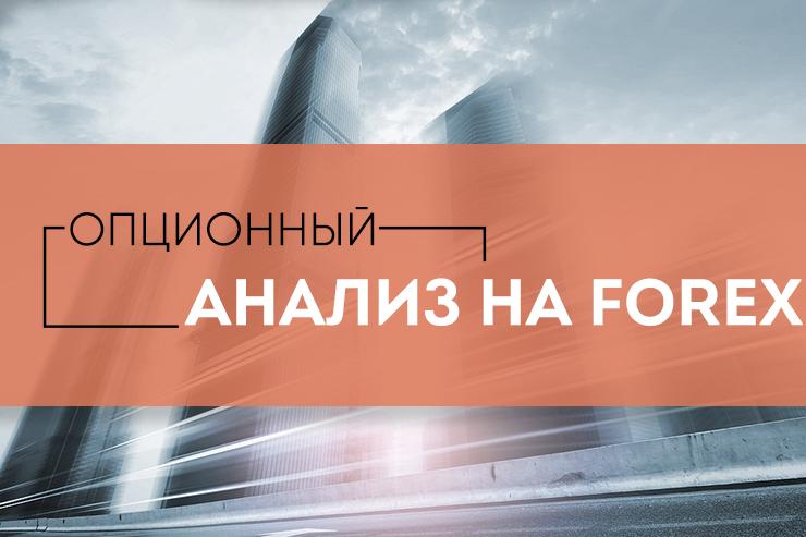криптовалюта и закон в россии